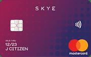 Skye Card